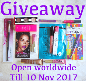 CosmetopiaDigest - Fall Makeup Giveaway 2017