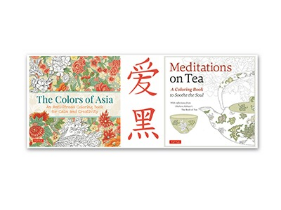 Win an Asian Inspired Coloring Book Prize Pack
