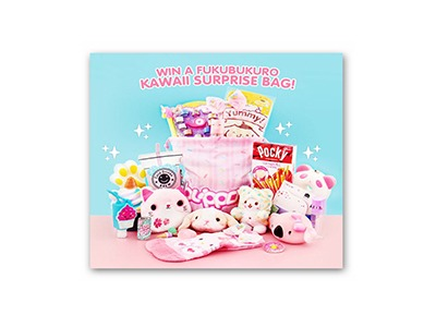Win A Surprise Kawaii Bag