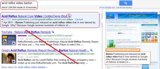 Google Search Rank 1