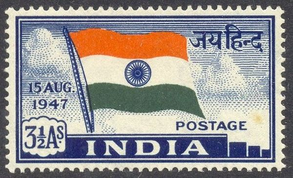 First Postal Stamp of Independent India
