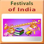 Indian Festival of Saraswati Puja on Vasant Panchami