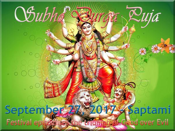 Indian Festival of Durga Puja 2017 - Maha Saptami