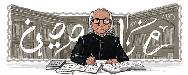 Abdul Qavi Desnavi's 87th Birthday Google Doodle
