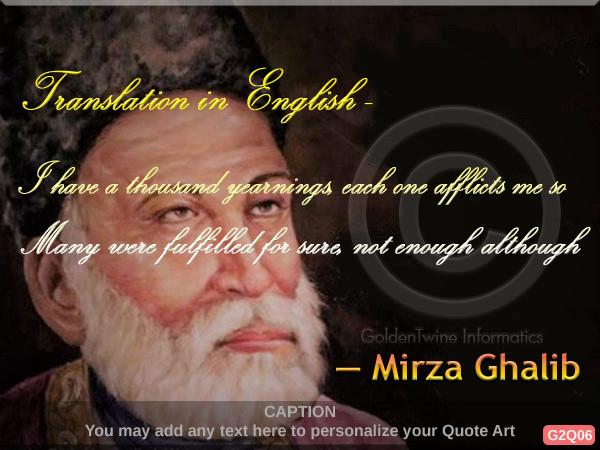 Mirza Ghalib Shayari G2Q06c