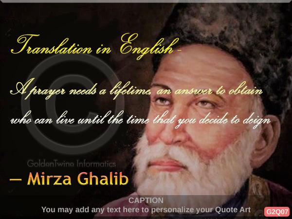 Mirza Ghalib Shayari G2Q07c