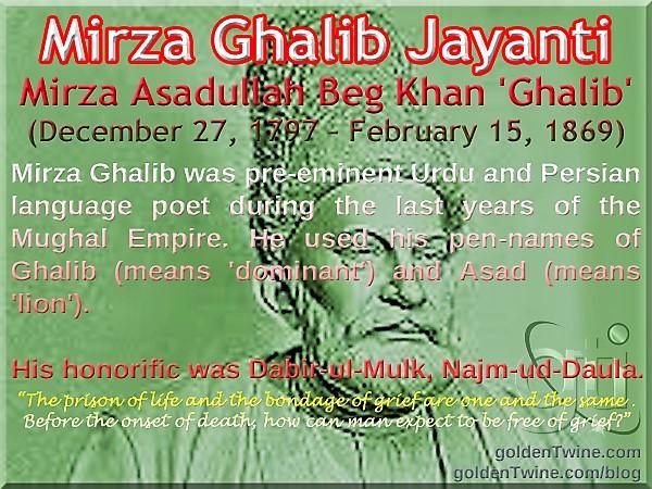 Mirza Ghalib Jayanti 2017