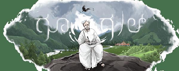 K V Puttappa's 113th Birthday Google Doodle