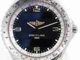 Breitling Digitaluhr