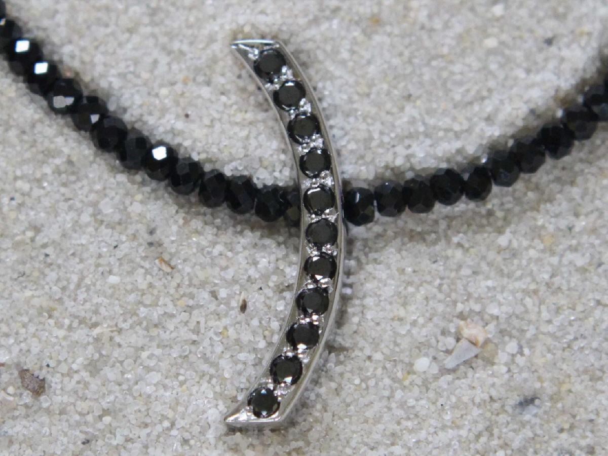Schwarze Diamanten in Schmuckstcken