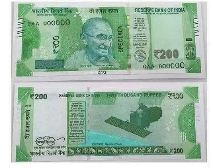 RBI Clears Proposal to Introduce Rs200 Notes