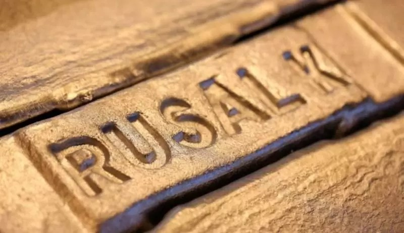 Rusal Sanctions Lifted, But U.S. Aluminum Users Still Face Import Levy