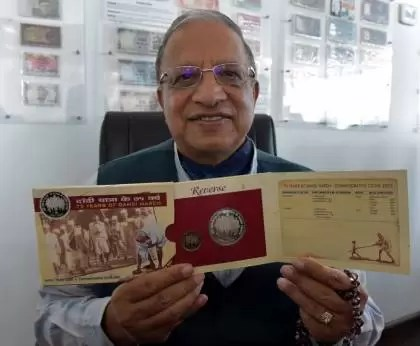 Rare Gandhi currency collection on display in Dubai - gold silver reports
