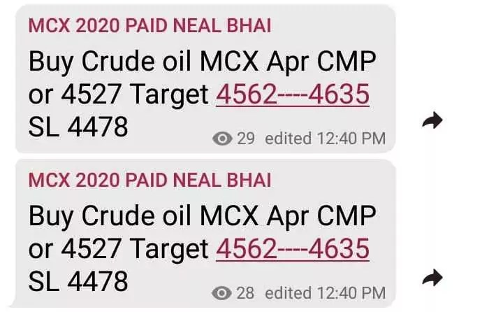 MCX Crude Oil Tips for Today