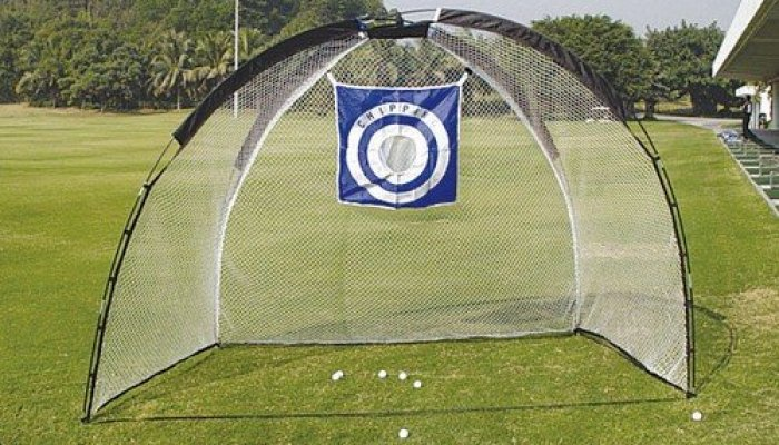 Golf Gear Practice Cage Net