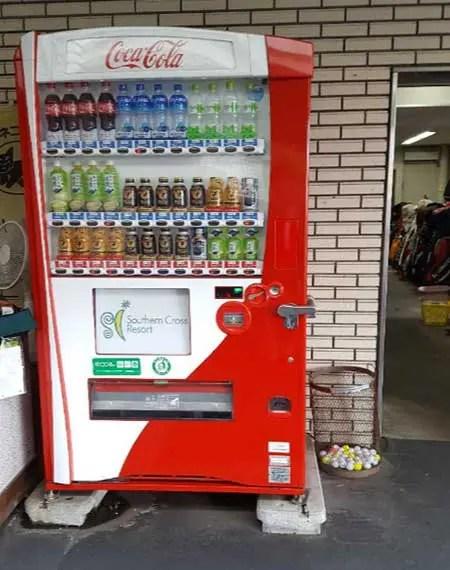 サザンクロスリゾートの自動販売機