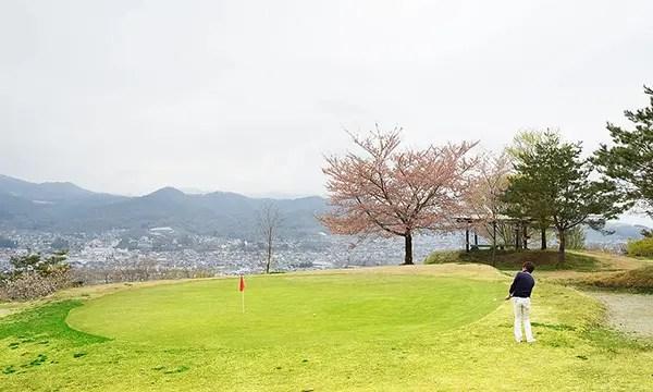 上山ゴルフガーデン