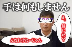 中井学氏のUUUM退所動画に思うこと