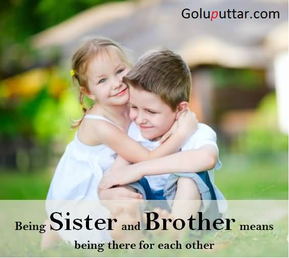 Brother And Sister Relationship Quotes With Images In Hindi: I Love My Sister Quotes Urdu
