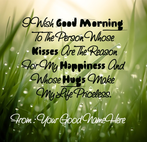 Romantic Morning Quotes For Her: Romantic Love Good Morning Quotes