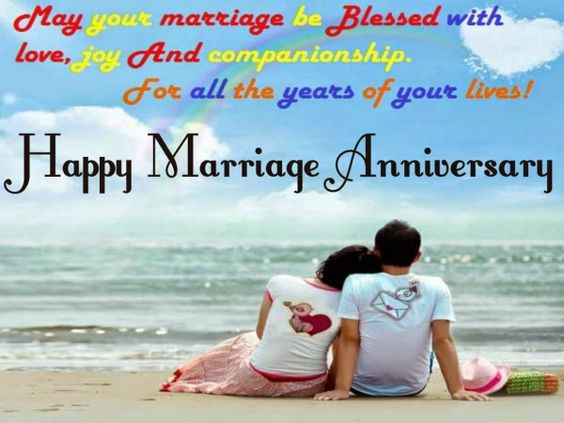 the lovely anniversary wishes