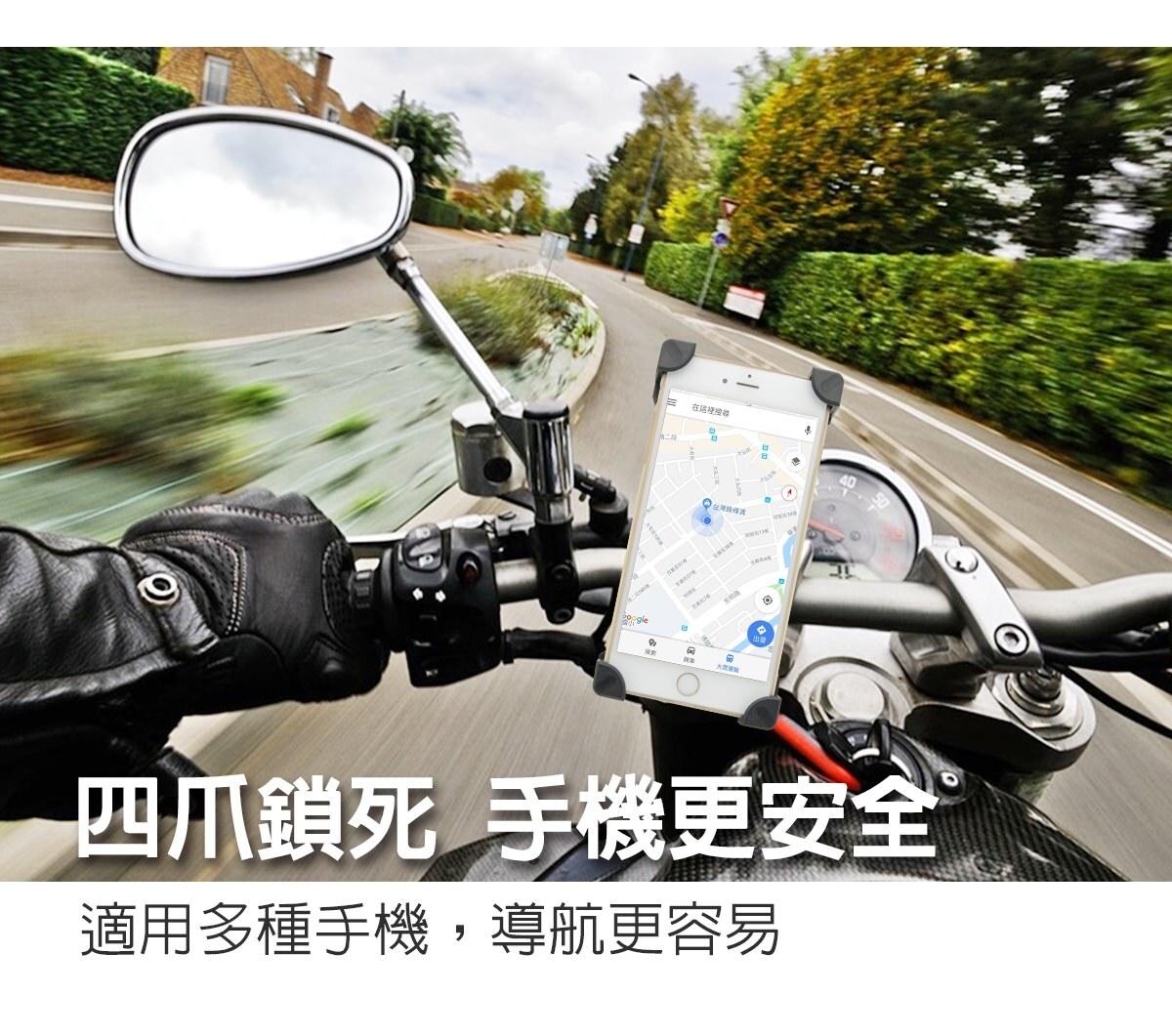 機車後照鏡用 X型鷹爪手機架 穩固安全 導航支架 機車旅遊 騎行防震 固定防震