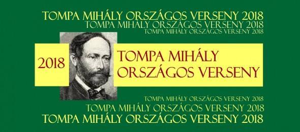 XXVII. Tompa Mihály Országos Verseny