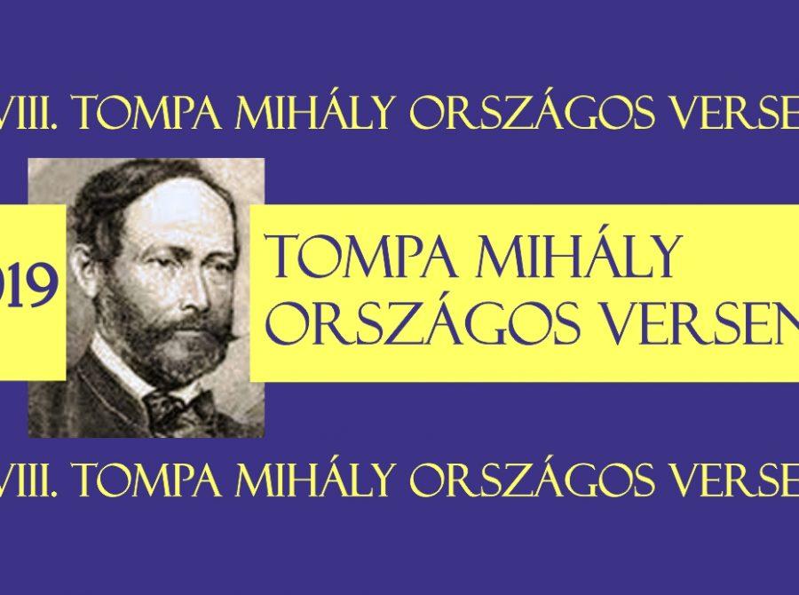 XXVIII. Tompa Mihály Országos Verseny