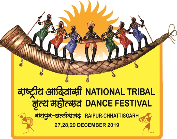 national-tribal-dance-fest-2019