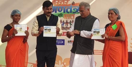 दंतेवाड़ा : बस्तर से गणतंत्र कार्यक्रम में मुख्यमंत्री ने बस्तर को मलेरिया, कुपोषण और एनीमिया से मुक्ति का संकल्प दोहराया
