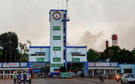 bhilai-steel-plant-bsp