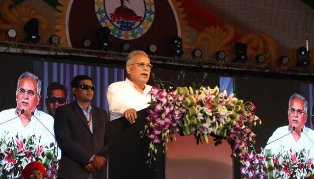 रायपुर : मुख्यमंत्री भूपेश बघेल आज साईंस कॉलेज में करेंगे राज्य स्तरीय युवा महोत्सव 2020 का समापन