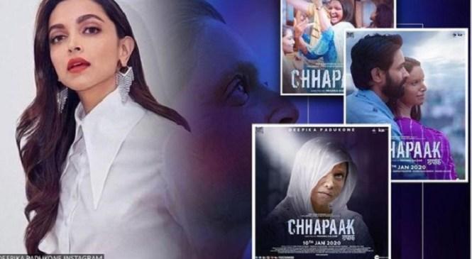 छपाक: IMDb में 3,900 से अधिक लोगों द्वारा '1-स्टार' समीक्षा देने के बाद दीपिका की फिल्म की रेटिंग हुई 4.4