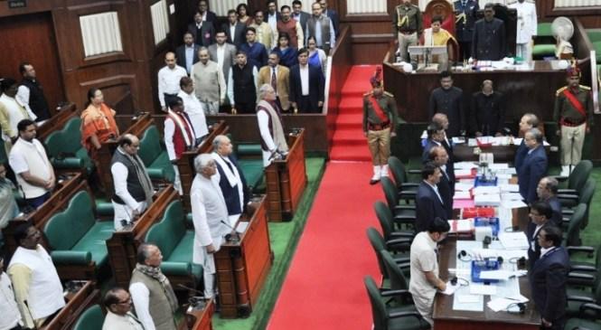 रायपुर : छत्तीसगढ़ विधानसभा के विशेष सत्र में राज्यपाल उइके का अभिभाषण, विपक्ष का वाक आउट