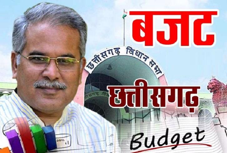 chhattisgarh-budget
