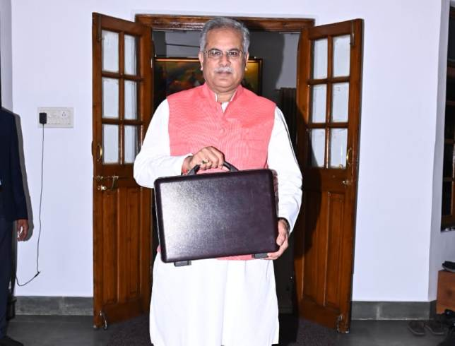 bhupesh-baghel-budget-2020