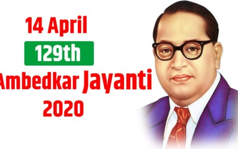 Ambedkar-Jyanti-129-14-April-1-780x470