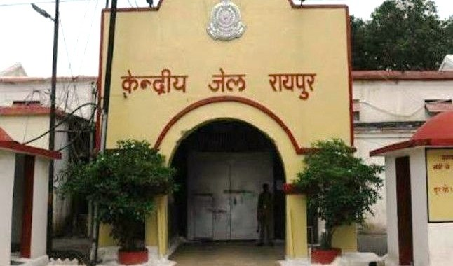 Raipur-Central-Jail