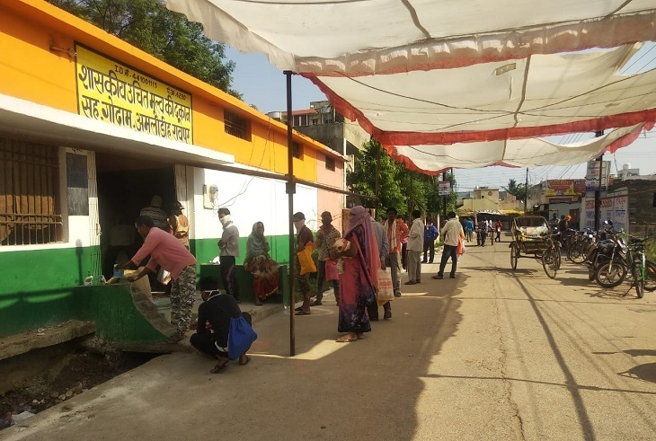raipur-ration-shop-chhattisgarh