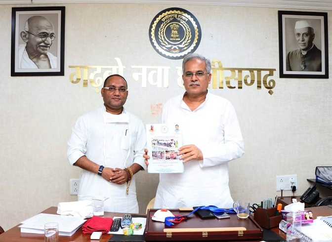 cm-bhupesh-recieves-usor-hand-book