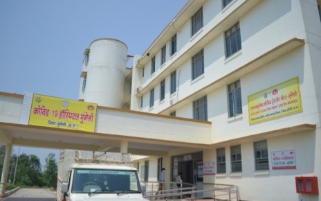 covid-hospital-mungeli