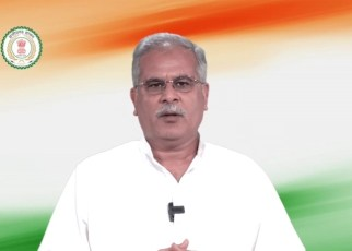 cm-bhupesh-baghel-sandesh-30-july-2020