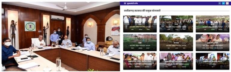 cm-bhupesh-launches-darpan-website