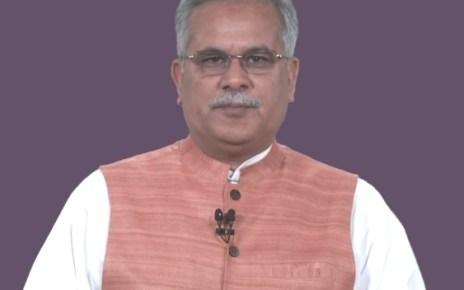 cm-bhupesh-sambhodhan-to-pradesh