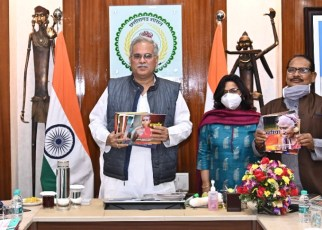 cm-bhupesh-ingurates-tribal-handbooks-17-jan-2021