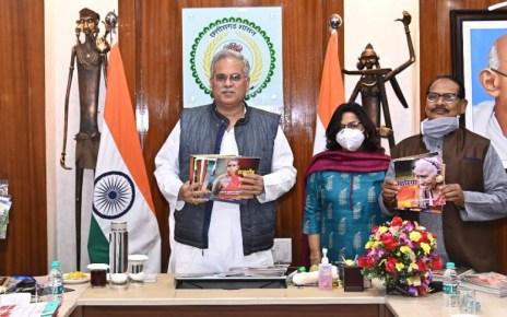 cm-bhupesh-ingurates-tribal-handbooks-17-jan-2021