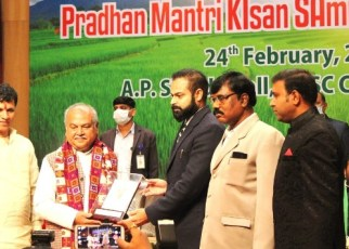 bilaspur-district-pm-kissan-yojna-24-feb-2021-news