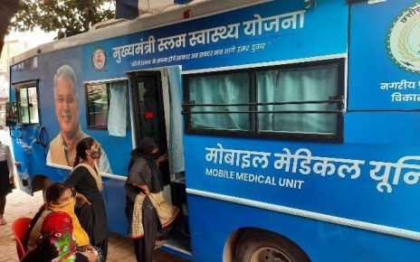 cm-health-mobile-unit-09-feb-2021
