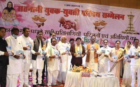 shiv-dhariya-in-satnami-parichay-samlen-28-feb-2021