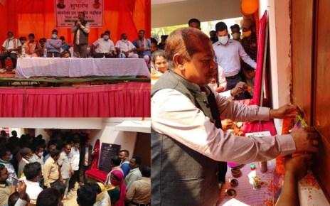 kondagaon-mardapal-up-tehsil-office-19-march-2021